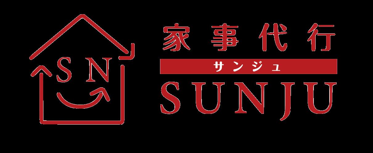沖縄の家政婦・家事代行SUNJU(サンジュ)